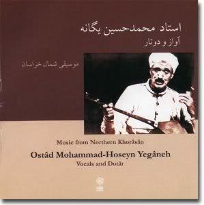 Ostâd Mohammad-Hoseyn Yegâneh