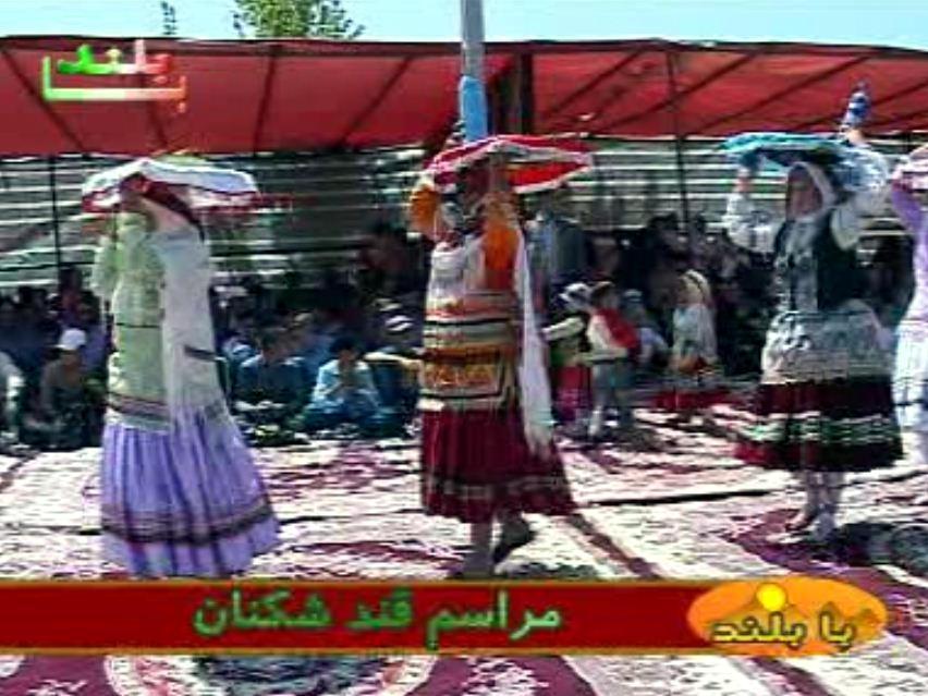 مراسم قند شکنان در عروسی کرمانج های شمال خراسان