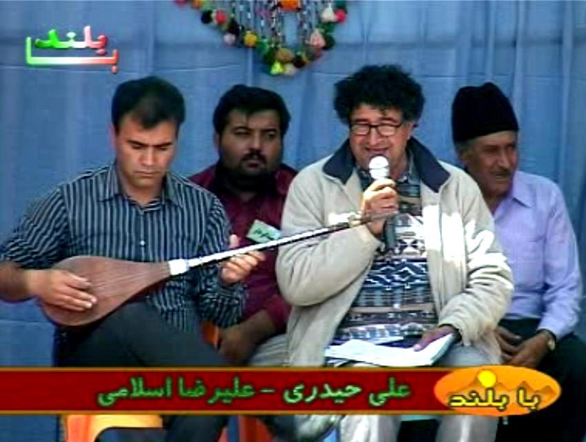 شاعر: علی حیدری - نوازنده دوتار: علیرضا اسلامی